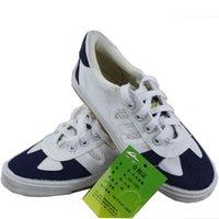 Wholesale GuoQiu Table Tennis Shoes GX