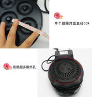 Wholesale Popular in Europe Home DIY Automatic Mini Donut Machine Electric Donut Machine with EU Plug