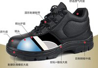 Wholesale style steel toe safety working shoes