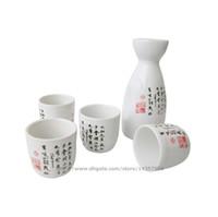 japanese ceramics - Ceramic Japanese Sake Set Elegant Sake Bottle and Cups Wine Gift Handpainted Chinese Calligraphy Orchid Pavilion Design White Red