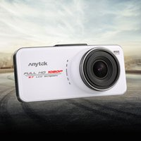 Wholesale ESK Team Anytek AT66A Car Dvr Vehicle Car Camera Dvrs Dashcam Full HD WDR Video Recorder Registrator G Sensor Night Vision Car Camcorder