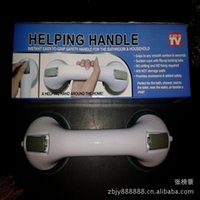 Wholesale TV popular super suction cup bathroom handrails universal bathroom cylinder prevent slippery armrest handle knob