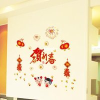 animal update - wall stickers home decor New models can be a generation of fat strong update Congratulations Spring Fashion Wall Sticker essential N