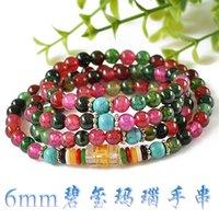 Cheap Wholesale Gemstone Beads Best Agate bracelets