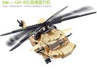 Precio de Helicópteros negros-Little Luban 0509 rompecabezas juguete juguete bloques Modelo Negro Hawk helicóptero niños juguetes militares
