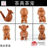 Wholesale RG01 urinary Tong Yixing tea pet play tea tea pet pee pee baby monk tea pet urinary Manneken Pis