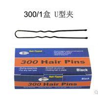 aussie tool boxes - 2015 hot sale styling tools Black U hair clip maker hair tools hair pins boxed aussie