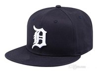 away box - MLB Detroit Tigers Baseball Cap Front Logo Alternate Adjustable Hat wicks away sweat Adult Sport Cap With Box