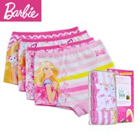 Wholesale girls underwear cotton briefs children s underwear cotton panties