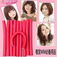 Wholesale 2cm width pieces Hair Curling Flexi rods Magic Air Hair Roller Curler Bendy Hair Sticks random colors Hair Devider Universal curl bar