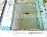 Wholesale magic water write cloth scroll brush calligraphy practice copy paper study the fifth treasure suit classic