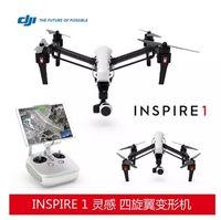 Wholesale DJI Dajiang Innovation inspiration INSPIRE K HD four rotor aerial texturing machine