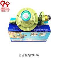 adjusting pressure regulator - West Lake brand regulator H36 single nozzle can adjust the gas flow of liquefied gas home pressure relief valve