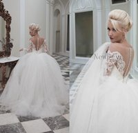 Wholesale 2014 House of Mooshki Sheer Illusion Back Wedding Dresses Beach Bridal Gown Ball Gown Bateau Fluffy Tulle Long Sleeve Pleated Sweep Train