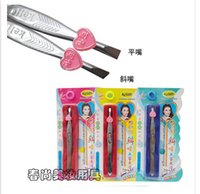 Wholesale Eyebrow Tweezers Stainless Steel Slanted Edge Shape Clip Remover Hair Removal Tweezer Sidelong Style