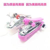 baby cross stitch patterns - Small multi manual sewing machine household sewing machine mini handheld portable small mini sewing machine