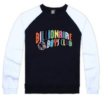 Cheap Sweater Best bbc sweater