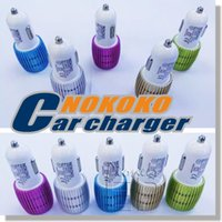 Cheap Dual usb car charger Best Car Charger
