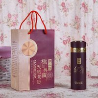 Wholesale Stainless steel thermos cup high grade gold ring Yixing Cup business gift cup cup customization
