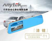 Cheap Anytek T1 Full HD 1080p car DVR dashcam high sensitive collision 170 WDR rear view mirror car-detector with gps tracker and g-sensor