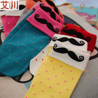 Wholesale AI Sichuan a11c combed cotton socks socks dot over the mouth little lady boneless socks