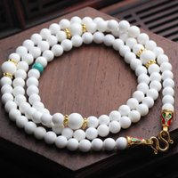 bead auctions - Crystal auction Thai amulet chain Natural White Tridacna beads amulets dedicated chain gilt enamel buckle