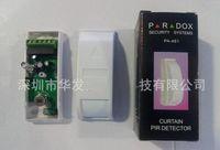 alarm pir sensor wiring - PA Wired Passive Infrared Curtain PIR Motion Detector Sensor Alarm F2118B