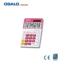 8 digit dual power calculator - 8 Digit Different Color Mini Calculator OS VC High Quality Solar Battery Dual Power Supply Calculators Office School Supplies
