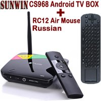 HDMI XBMC mayor-CS968 Android TV Box Quad Core MINI PC RK3188 2 GB 8 GB WIFI Bluetooth RJ45 Smart TV BOX + Russsian Air ratón RC12