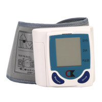 Wholesale China Goods New Wrist Cuff LCD Digital Blood Pressure Pulse Monitor for family used medical mobility disability