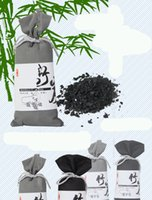 air freshener japan - Wholsesale Japan Car Air Freshener Bamboo Charcoal Package Drawer Deodorant Bag Activated Carbon Car Air Deodorant Bag