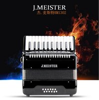 Wholesale BM1302 import double reeds bass key red accordion student professional instruments