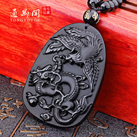 Wholesale Through quiet Court obsidian pendant dragon and phoenix pendants female models pendant necklace Lucky transport crystal jewelry