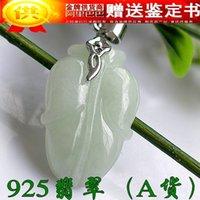 burma natural jade - Factory Get testimonial rhodium silver buckle jade leaf natural Burma jade pendant A cargo Valentine s Day Gift