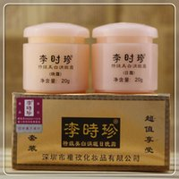 Wholesale Genuine Li Whitening Day Cream grams skin lightening cream sets