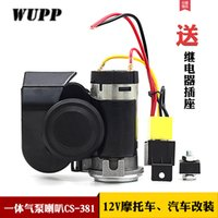 air horn system - WUPP high integrated electric pump V pump ring horn push air horn steam motorcycle electric horn