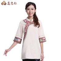 Wholesale Improved hanfu sleeve cotton fiber art of the republic of China the wind restoring ancient ways the Chinese dress coat