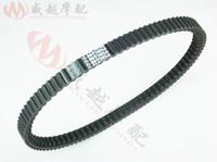 belt drive clutch - AN400 Burgman400 Skywave400 clutch drive belt power transmission driving belt