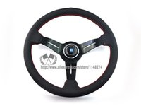 Wholesale nardi mm NOB Classic Suede Steering Wheel High Quality