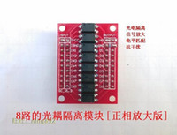 Wholesale opto isolated board opto isolated modules V V V V positive phase larger version