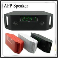 app boxes - 2015 New APP control Multifunction Wireless HIFI Bluetooth Speaker Double Subwoofer Loudspeakers Music wireless Speakers Sound Box Boombox