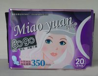Cheap Wholesale sanitary napkin 40 piece feminine pads night with the 350mm thick cotton free shipping