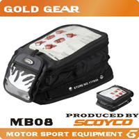 Wholesale 2016 Scoyco MB08 Motorcycle luggage moto Bag Tank Helmet Travel Racing Motorbike Waterproof Magnet bolso motocicleta capacete