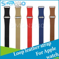 Wholesale Magnetic loop strap watch band Pop Leather band replacement For Apple Watch mm mm Luxury iwatch Closure Clasp Straps