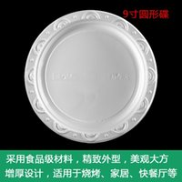 Wholesale Gold Wuyuan inch round dish fresh set of disposable plastic tray plastic tray plate seafood plate