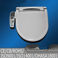 cover bidet - 2015 year Automatic Heated Electric Toilet Seat with CE White Toilet Seat Smart bidet Luxuary bidet cover