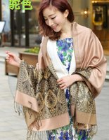 air conditioning factory - Factory direct sale qiu dong ethnic wind shawl Ms jacquard tassel scarf With thick long air conditioning shawl
