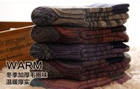 Wholesale 2016 keeping warm sock price cotton material casual socks brand for men