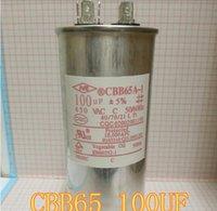 air conditioner motor capacitor - CBB65 Air Conditioner Polypropylene Film Motor Capacitor uF AC V