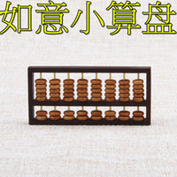 abacus craft - Small olive wishful thinking exquisite small handicraft crafts gifts ornaments Man playing abacus